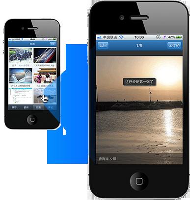 CmsTop手机客户端-组图浏览